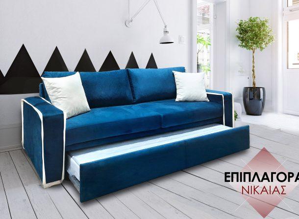 Συρόμενος Καναπές - SL 100121